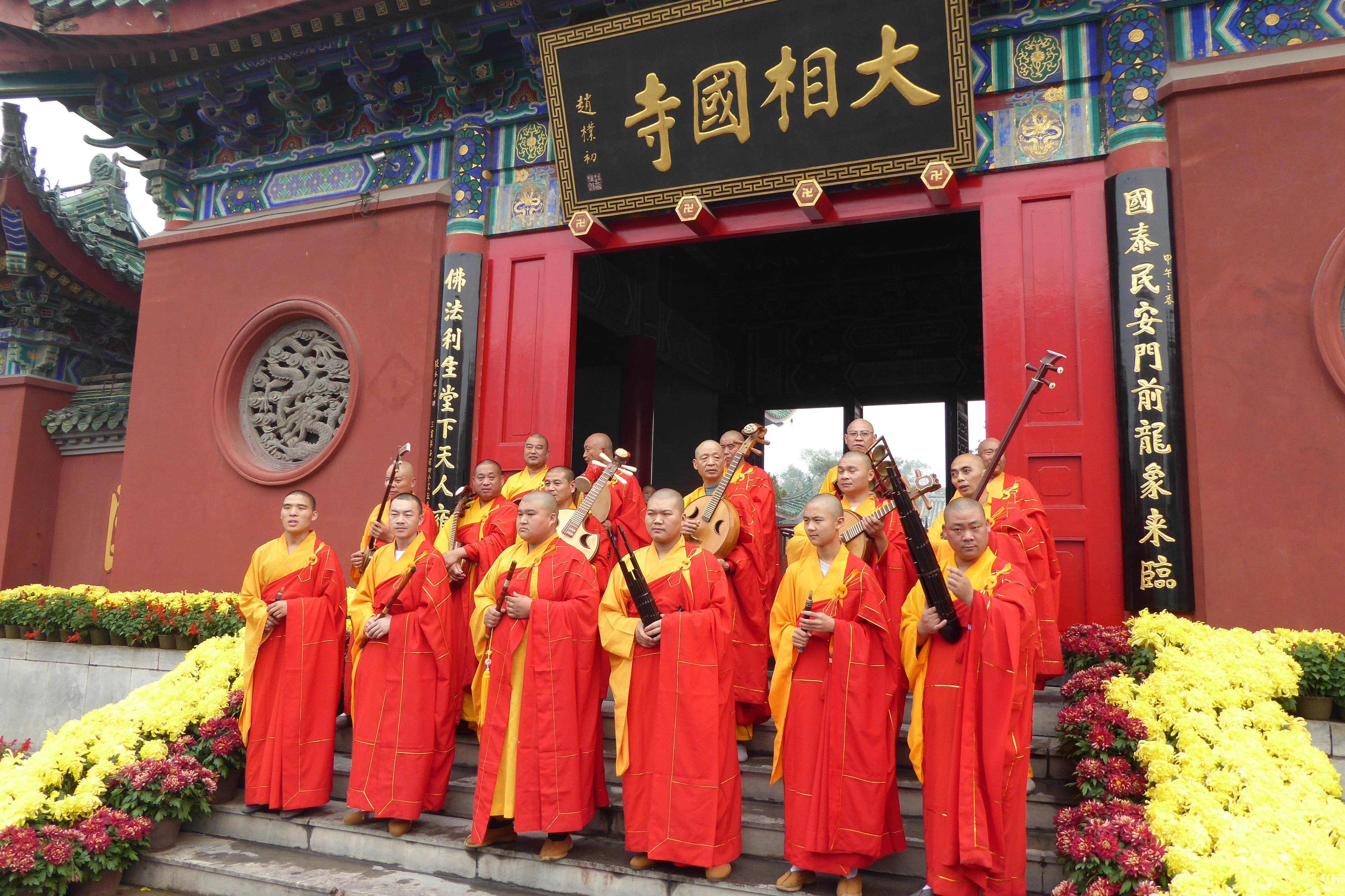 Buddhist orchestra at Daxiangguo monastery in Kaifeng