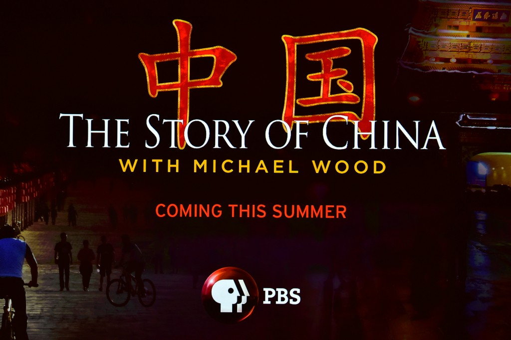 The Story of China premieres in the US this Summer - June 20, 2017! #StoryofChinaPBS Photo Credits Rahoul Ghose/PBS